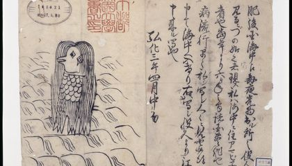 Amid Pandemic, Artists Invoke Japanese Spirit Said to Protect Against Disease