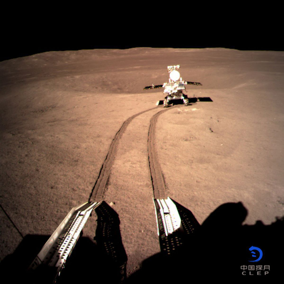 'Best Photos From China's Far Side Moon Landing' /