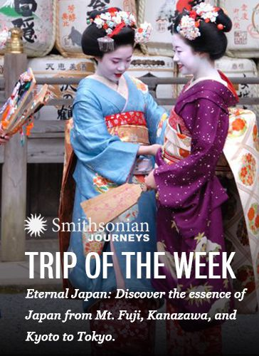 Caption: ou  eternal  japan  billboard  journeys 364x500