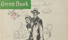 A Black American's Guide to Travel In the Jim Crow Era