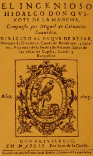 The title page of the first edition of Don Quixote