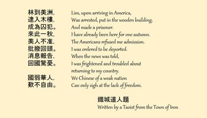 Read Poems Left by Chinese Immigrants Arriving at Angel Island, the 'Ellis Island of the West'