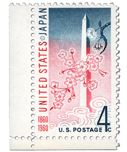A stamp in honor of the National Cherry Blossom Festival