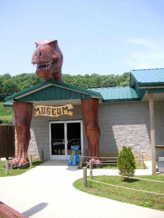 dinosaur-world-entrance.jpg