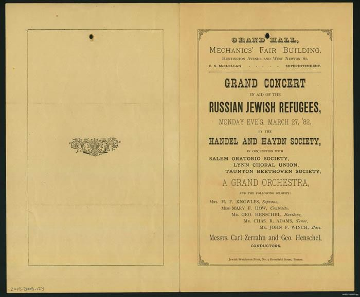 Grand Concert in Aid of the Russian Jewish Refugees program, Boston, 1882