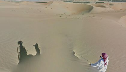 Google Maps an Oasis in the Desert From the Back of a Camel