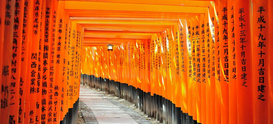 Japan for Families: A Tailor-Made Journey This sample itinerary can be tailored to match a variety of budgets and interests