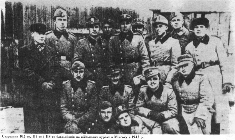 Leaders of Nazi auxiliary unit dominated by Ukrainian collaborators