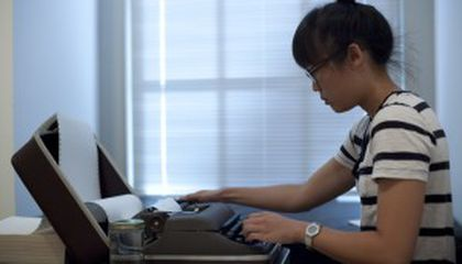 """Ding Ren on """"Observations with a Typewriter"""""""