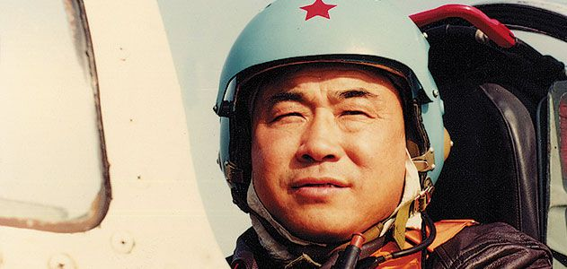 Han Decai (among many others) would find that only a missile could down the high-altitude spyplane.