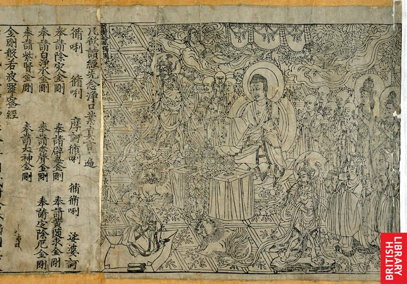 Five Things to Know About the Diamond Sutra, the World's