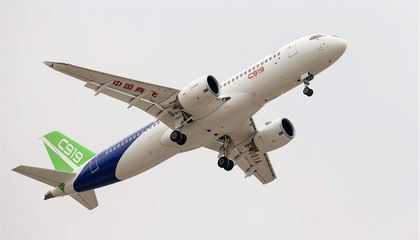 As China Unveils Its First Airliner, Private Pilots Look for a Boost Too