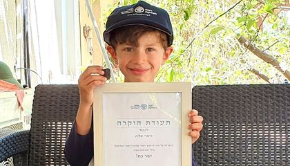 Six-Year-Old Boy Discovers Rare Canaanite Tablet