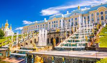 St. Petersburg and the Baltics photo