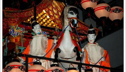 Image: In Japan, autumn means a parade of robot puppets