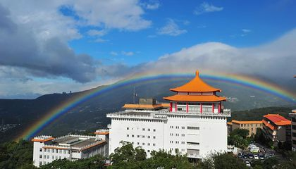 Nearly 9-Hour Rainbow in Taiwan Sets New Guinness Record