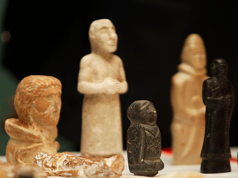 Iraq Antiquities