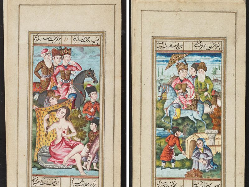 The Library of Congress Has Digitized 155 Persian Texts Dating Back to the 13th Century