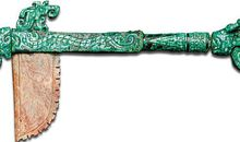 Chinese ceremonial ax