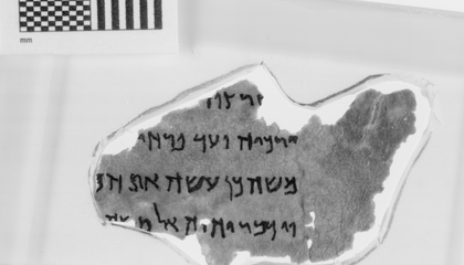 Museum of the Bible Acknowledges Five of Its Dead Sea Scrolls Are Forgeries