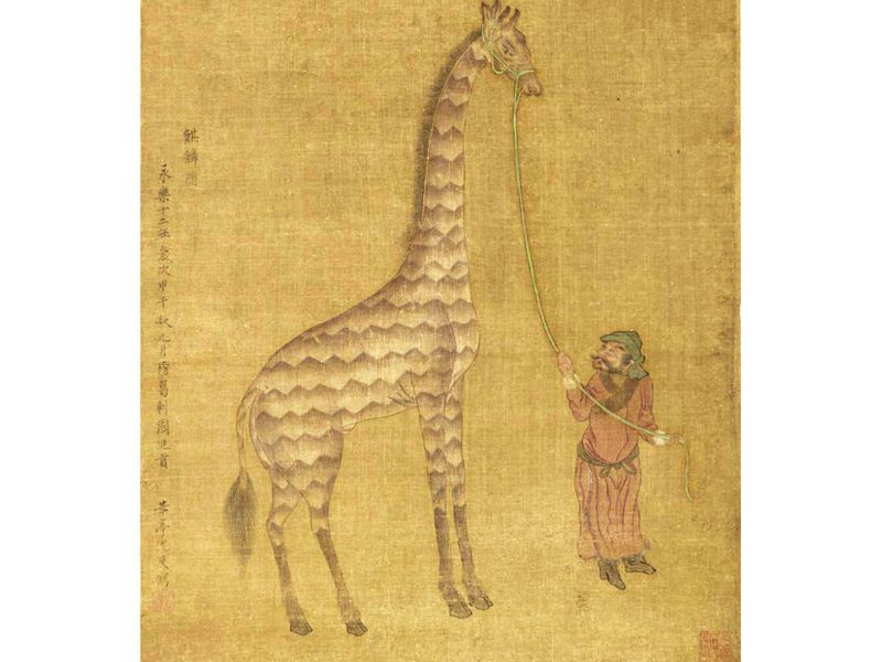 The Peculiar Story Of Giraffes In 1400s China Smart News Smithsonian