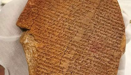 Hobby Lobby Forfeits Rare Gilgamesh Tablet Smuggled From Iraq