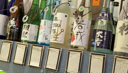 Can You Taste the Difference Between American and Japanese Sake?