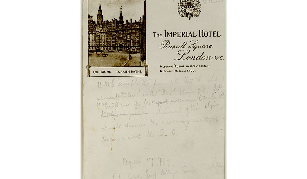 Draft of The Balfour Declaration, handwritten on Imperial Hotel stationery, 1917