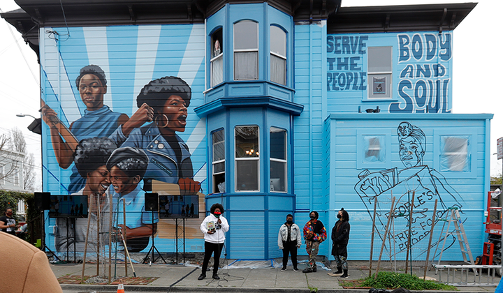 New Black Panther Party Mini Museum Debuts