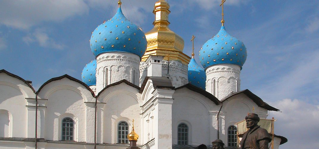 Sky blue domes of the Annunciation Cathedral in the Kazan Kremlin