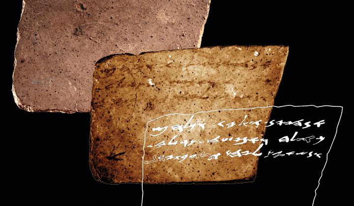 Hidden Hebrew Inscription Found on Ancient Shard