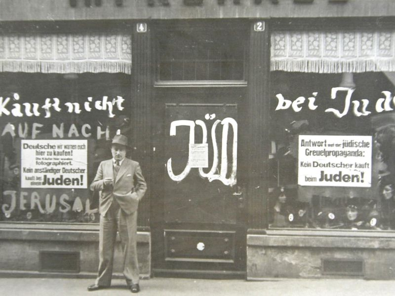 Undated photo of a Jewish store