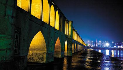 Bridge of 33 Arches in Isfahan Iran