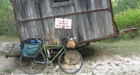 A relic from the communist era lies along the road to the Kabata Hut.