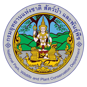 Department of National Parks, Wildlife and Plant Conservation