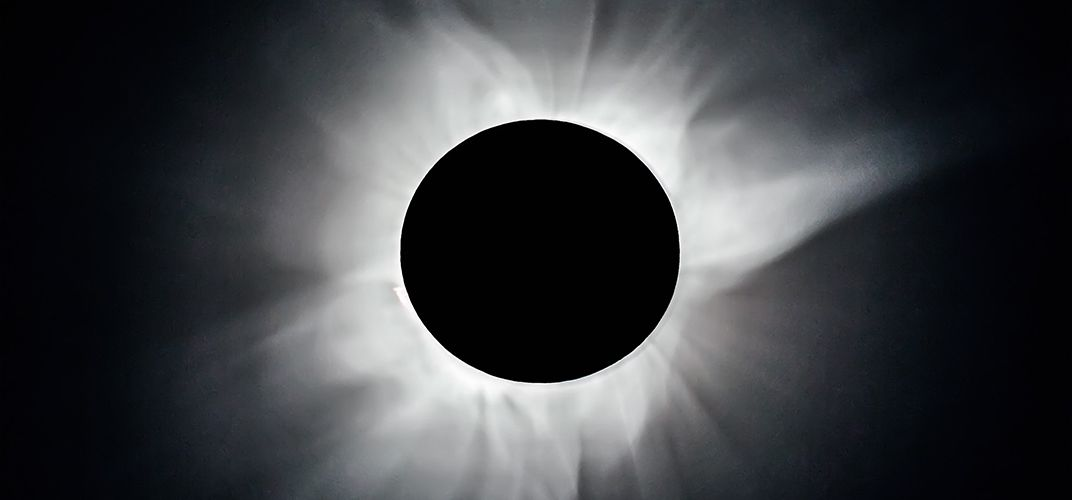 View of a total solar eclipse