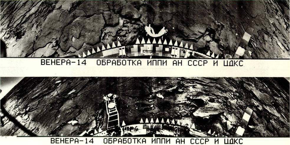 The first images of Venus' surface taken by Soviet Union's Venera 9 and 10 spacecraft on 22 and 25 October 1975.