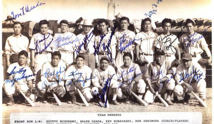 The all-star team from Gila River (Arizona) that played at Heart Mountain (Wyoming). Tetsuo Furukawa is in the top row, fourth from the right. (NMAH)