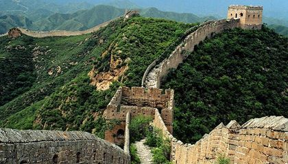 Great Wall of China Collapses After Torrential Rains