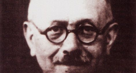 Marc Bloch: Historian. French Resistance leader. Hero.