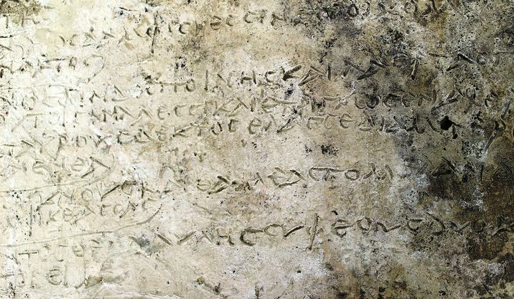 Oldest Greek Fragment of Homer Discovered