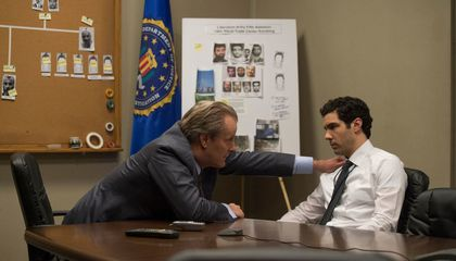"There's Great Drama Within the Truths of ""The Looming Tower"""