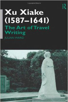 Preview thumbnail for video 'Xu Xiake (1586-1641): The Art of Travel Writing