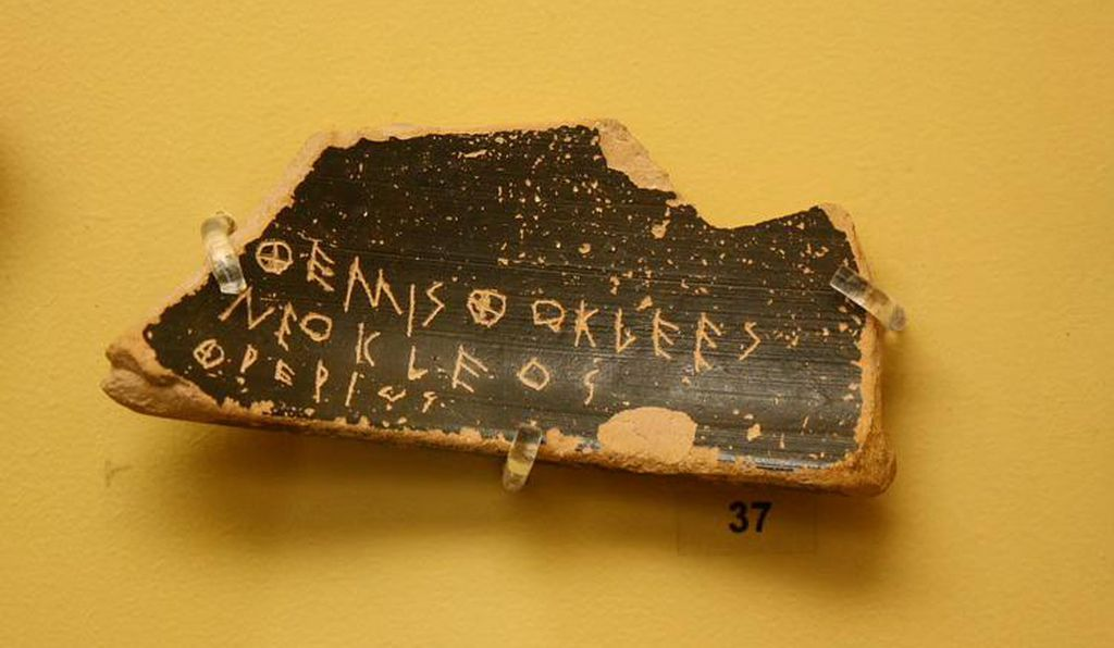 Pottery ostrakon identifying Pericles, 444-443 B.C.