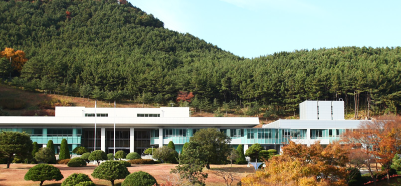 Korea National Archive