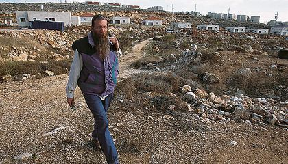Shifting Ground in the Holy Land