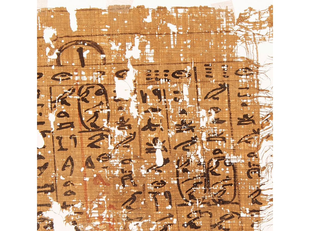 The World's Oldest Papyrus and What It Can Tell Us About the