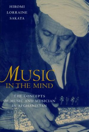 Music in the Mind photo