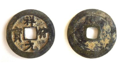 Medieval Chinese Coin Found in England Suggests a Vast Medieval Trade Route