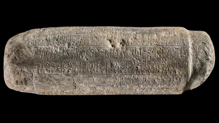 Recently Deciphered 4,500-Year-Old Pillar Shows First Known